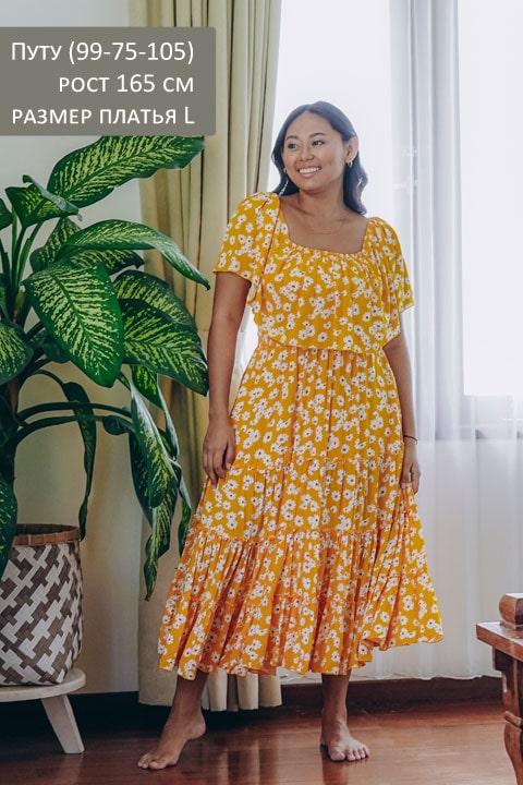 Платье Гаури ромашки от Ольги Валяевой